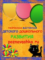 poznavashka.ru